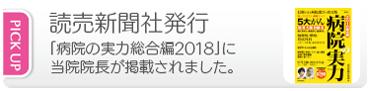 読売新聞社発行